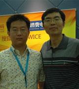 专访海尔信息科技有限公司周兆林先生