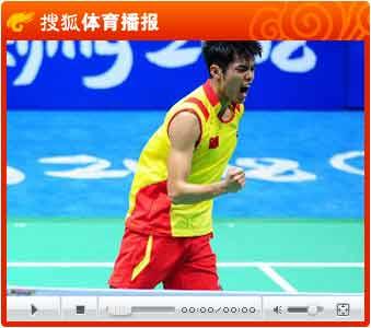 """视频:又见""""超级丹""""军礼 林丹夺羽球男单冠军"""