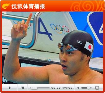视频:北岛康介再度夺冠 蛙王刷新奥运会纪录
