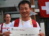 闭幕式,北京奥运会,北京奥运闭幕式,再见北京