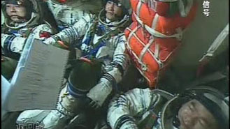 神舟七号三名航天员