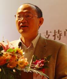 中国金融发展论坛,搜狐财经
