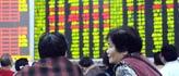 中国沪深A股持续低迷