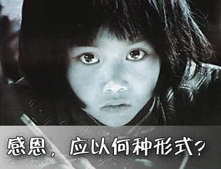 """""""大眼睛""""女孩苏明娟"""