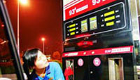 网友热议燃油税改革