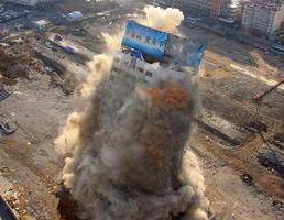 青岛铁路大厦炸毁