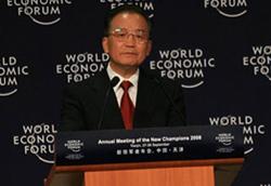 温家宝:中国30年变化得益于改革开放