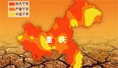2006年重庆特大旱灾
