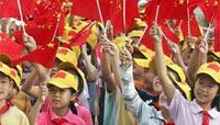 中华人民共和国成立58周年会