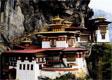 走进神秘国度不丹