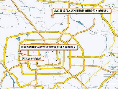 北京城西风景区