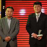 《综艺》年度节目颁奖礼