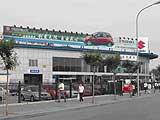 第十一届北京汽车展销会