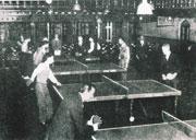 莫斯科世乒赛