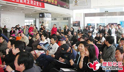 2009上海车展 赏车试驾会