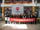 2009上海车展 长安铃木看车团