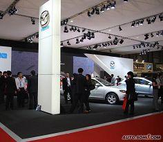 2009上海车展马自达展台