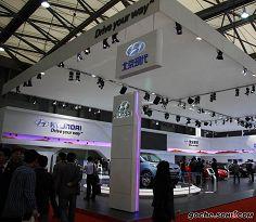 2009上海车展现代展台