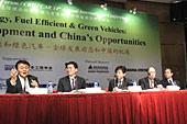 [CEO论坛] 新能源/节能和绿色汽车:全球发展动态和中国机遇