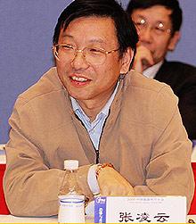 张凌云:新写实下中国旅游业的战略思考