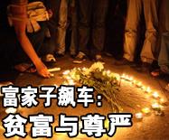杭州城中上演生死时速