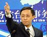国台办发言人杨毅