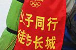 父子徒步 探访京郊五处最魅长城