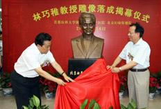 北京卫生局金大鹏老局长、史炳忠老书记为首任院长林巧稚雕像揭幕