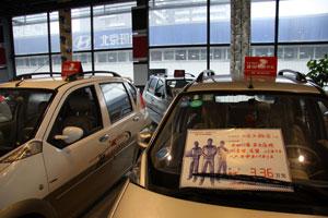建国汽车二手车业务