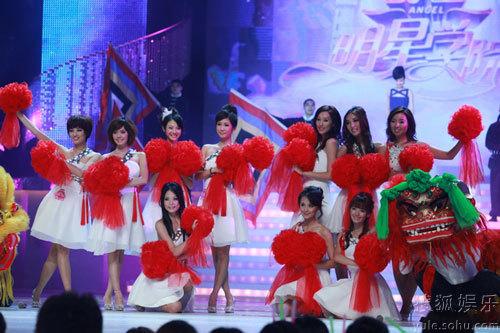 北京广州五强