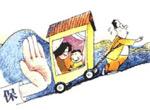 漫画保险,车险,电话车险,陷阱,搜狐汽车社区,汽车网,汽车,搜狐汽车,麻辣板报,警惕!车险多陷阱
