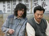 《可爱的中国》剧照