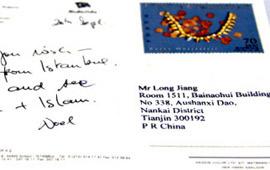 业余生活爱好是搜集明信片