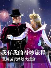 香港旅游,香港游记,香港自由行,不一样的香港