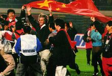 1981年国足第二次冲击世界杯失利后民众提出的口号