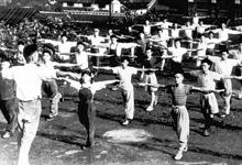 第一套广播体操