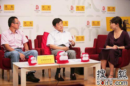 烛光行动,教师社会责任行,李重庵,俞敏洪,民盟中央,新东方