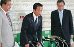 麻生承认在日本大选中失败