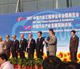 2007中国汽车产业发展论坛