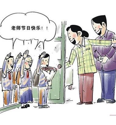 中国教师60年变化