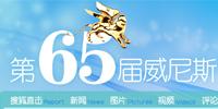 第十五届上海电视节