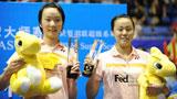 2008中国羽毛球大师赛