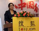 搜狐网总编辑于威
