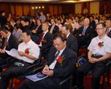 第二届亚太论坛