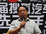中联二手车市场石磊总经理