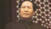 纪念毛泽东-毛泽东逝世30周年