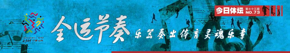 东风志古筝谱