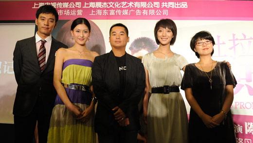 视频:电视剧《杜拉拉升职记》新闻发布会   搜狐娱乐:这次也是您第一