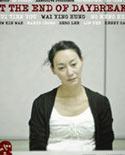 东京电影节,心魔