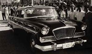 1958年 红旗CA72